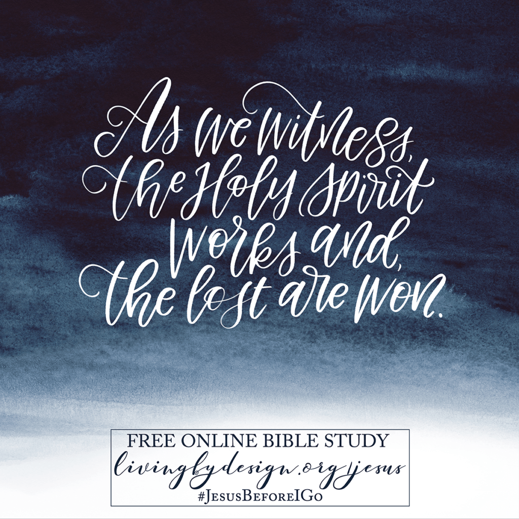 Free Online Bible Study. You are Invited to Join Us for this Free 3-Week Bible Study on Jesus Christ's Final Teaching and Prayer in John 14-17 | LivingbyDesign.org/Jesus | #JesusBeforeIGo